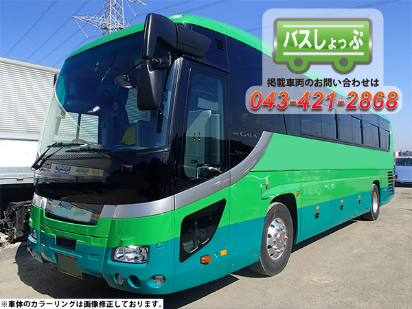 いすゞ 平成26年QRG-RU1ASCJ