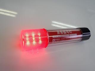 ※LED点滅のみのタイプ(国土交通省保安基準適合品)