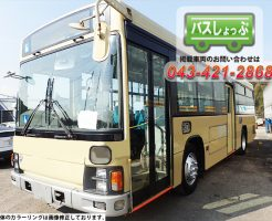 BUS8420
