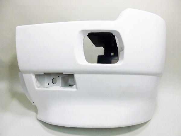 三菱MS8系フロントバンパー画像1