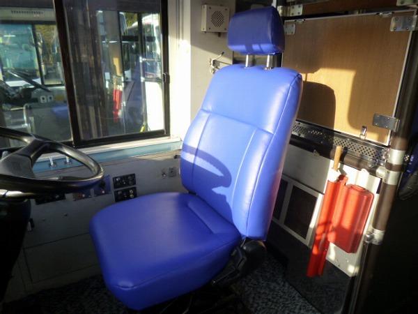 新品のブルーのシート。